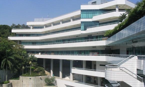 City University of Hong Kong 1