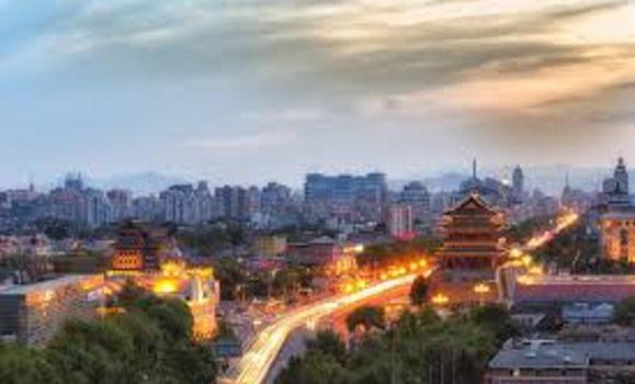 Tsinghua University 1