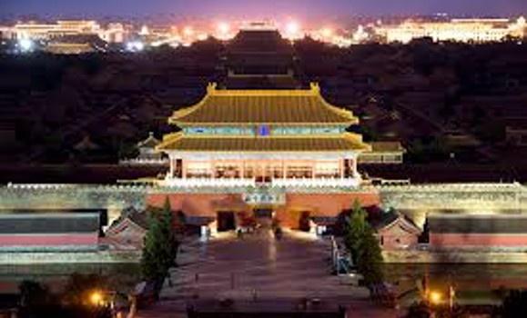 Tsinghua University 2