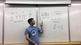 Keaton Sinclair presentation