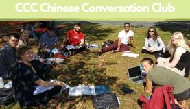 CHIN Chinese Conversation Club Winter 2020