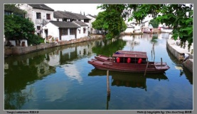 tongli_watertown_500