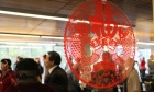 China Day brings culture, ceremony to campus